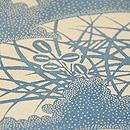松原与七作 霞と萩、すすき地白型染め訪問着  質感・風合