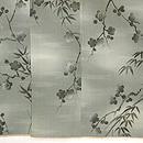 梅に枝垂れ笹錦紗縮緬小紋 上前