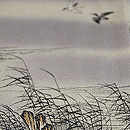 水辺に千鳥と葦縮緬小紋 質感・風合