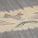 遠山に鹿一つ紋単衣付下 質感・風合
