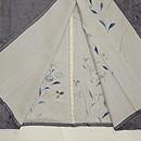 野菊の紗袷 上前