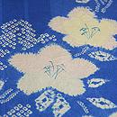 青色に白花絞り錦紗付下 質感・風合