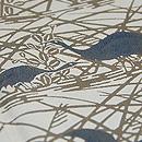 湿原にナベツル単衣訪問着 質感・風合
