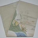 春の水辺風景図開き名古屋帯 帯裏