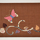 鳥と蝶のコラージュ名古屋帯 前中心