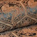 亀甲紋に雙龍の名古屋帯 質感・風合