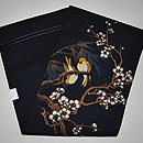 梅に鶯刺繍名古屋帯 帯裏