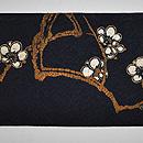梅に鶯刺繍名古屋帯 前中心