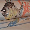 魚の名古屋帯 質感・風合