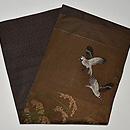 雀と稲穂織り名古屋帯 帯裏