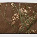 雀と稲穂織り名古屋帯 前中心