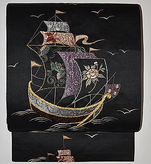 黒地帆船の刺繍名古屋帯