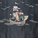 黒地帆船の刺繍名古屋帯 前中心