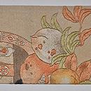 薔薇と果物の名古屋帯 前中心