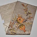 石榴刺繍の帯 帯裏