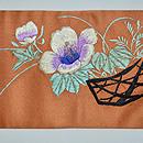 花籠文刺繍名古屋帯 前中心