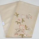 八重桜刺繍開き名古屋帯 帯裏