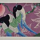 桃に尾長鳥の図染名古屋帯 前中心
