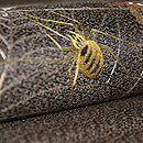 蜘蛛の刺繍名古屋帯 質感・風合
