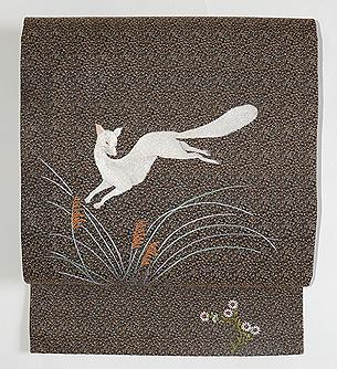狐の刺繍名古屋帯