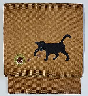 黒猫の名古屋帯