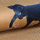 黒猫の名古屋帯 質感・風合