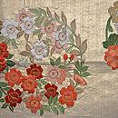 金襴花丸紋開き名古屋帯 前中心
