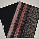 墨黒地経縞手織り木綿地名古屋帯 帯裏