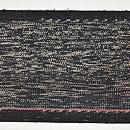 墨黒地経縞手織り木綿地名古屋帯 前中心