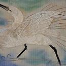 白鷺の刺繍丸帯 前中心