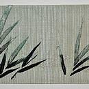 白鷺の刺繍絽名古屋帯 前中心
