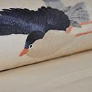 波間に舞う鳥の図名古屋帯 質感・風合