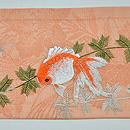 水草と金魚紋絽名古屋帯 前中心