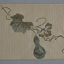 ミズスマシに虫達の図刺繍紗開名古屋帯 前中心