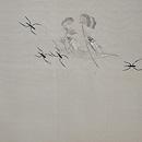 瓢箪に夏虫の図絽名古屋帯 前中心