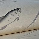 流水に鮎の図袋帯 質感・風合
