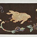 兎と草花コラージュ名古屋帯 前中心