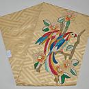 花喰い鳥リボン刺繍名古屋帯 帯裏