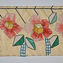 花喰い鳥リボン刺繍名古屋帯 前中心