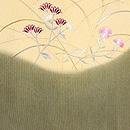 秋草の刺繍開き名古屋帯 前中心