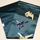鳩の刺繍開き名古屋帯 帯裏