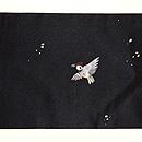 黒繻子に雀の刺繍名古屋帯 前中心