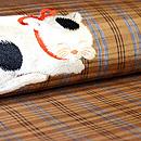 猫の刺繍名古屋帯 質感・風合