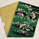 常盤色菊花に箔散らし文名古屋帯 帯裏