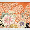 蝶々刺繍絞り名古屋帯  前中心