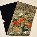 花籠に菊刺繍名古屋帯 帯裏