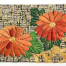 花籠に菊刺繍名古屋帯 前中心