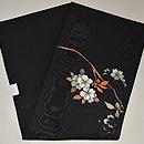 桜文様刺繍開き名古屋帯 帯裏