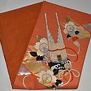 笙と桜の刺繍開き名古屋帯 帯裏