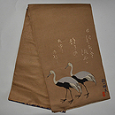 龍村平蔵製袋帯「其角歳且錦」 帯裏